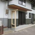 築90年のY様邸を断熱・耐震改修